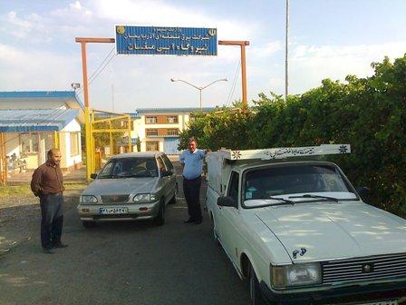 http://khakdoni.persiangig.com/image/zelzeleh/z6.jpg